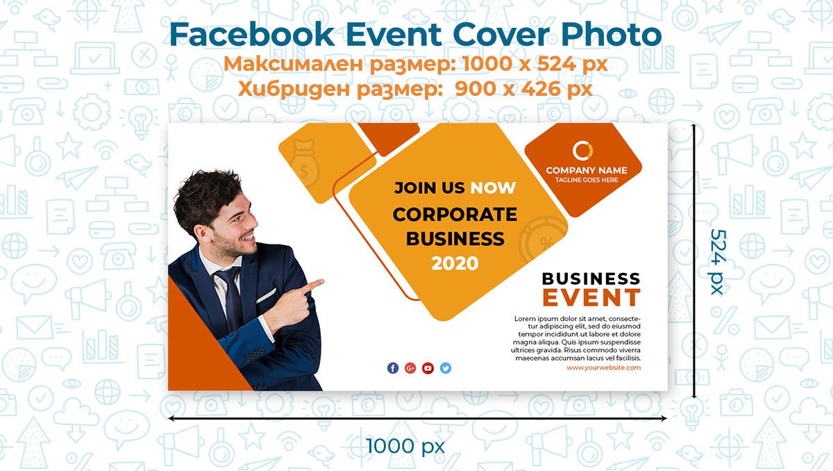 Facebook event photo
