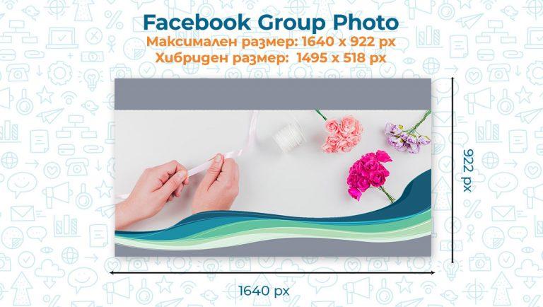 Facebook group photo
